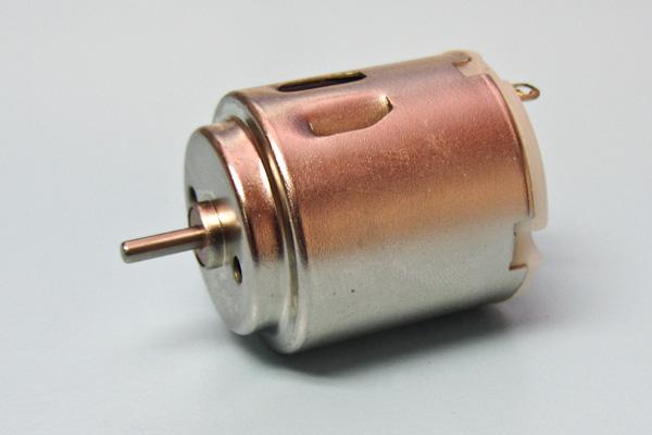 3V Motor 1